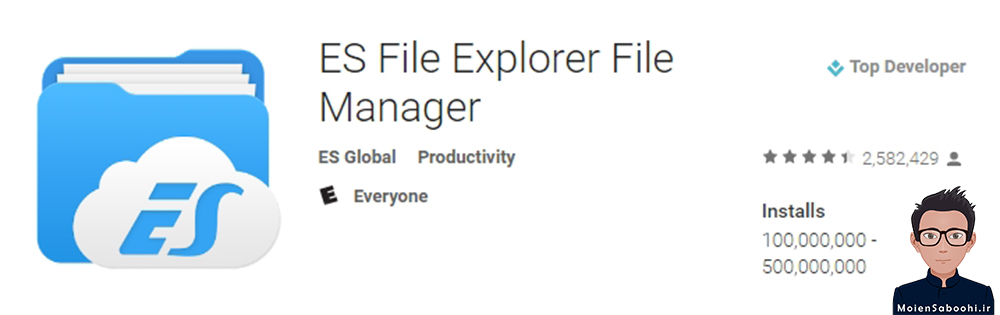 ESfilemanager